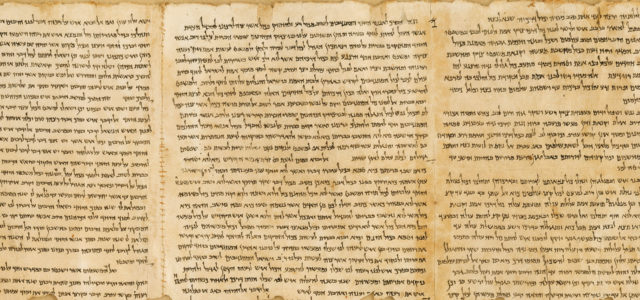 Dead Sea Scrolls digital transformation