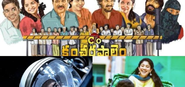 Featured Image for How the Telugu film industry is using data analytics to predict box-office success