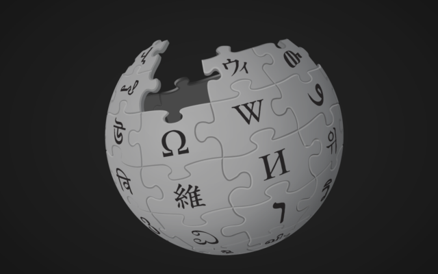 Wikipedia The new rules for how business works